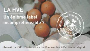 Read more about the article La HVE : un énième label incompréhensible ?