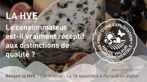 Read more about the article Le consommateur est-il vraiment réceptif aux distinctions de qualité ?